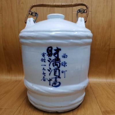 Vintage Japanese Sake Jug