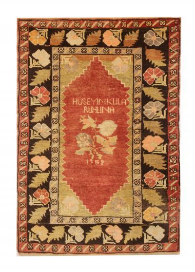 Vintage Turkish Armenian Rug Traditional Oriental Carpet 90x127cm