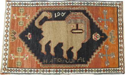 Vintage Turkish Lion Animal Rug rug no r5168