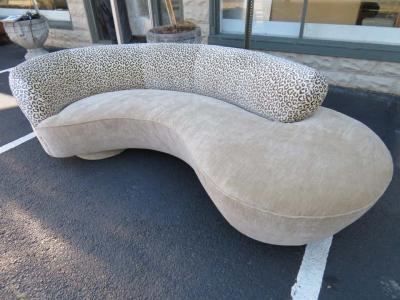 Vladimir Kagan Stunning Vladimir Kagan Curved Serpentine Cloud Sofa Mid Century Modern