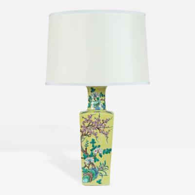 William Billy Haines Custom Designed Chinese Yellow Urn Lamp by William Haines