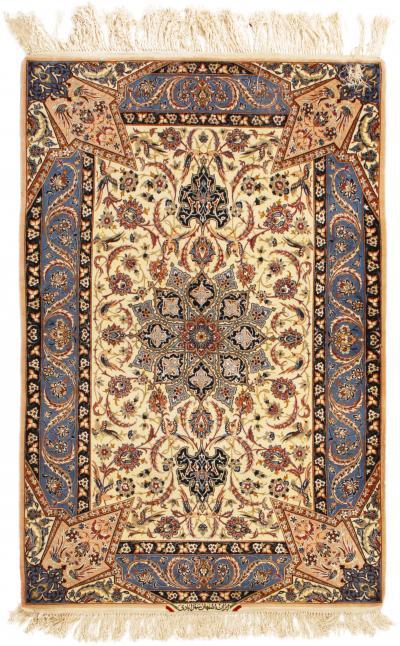 Wool Silk Persian Isfahan
