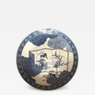 Yoshisuke Takeshige A Massive Japanese Arita Presentation Porcelain Plate Meiji Period