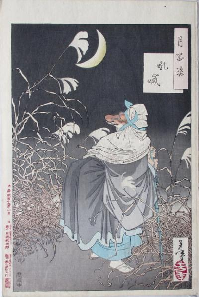 Yoshitoshi Mori Japanese Woodblock Print The Cry of the Fox by Yoshitoshi
