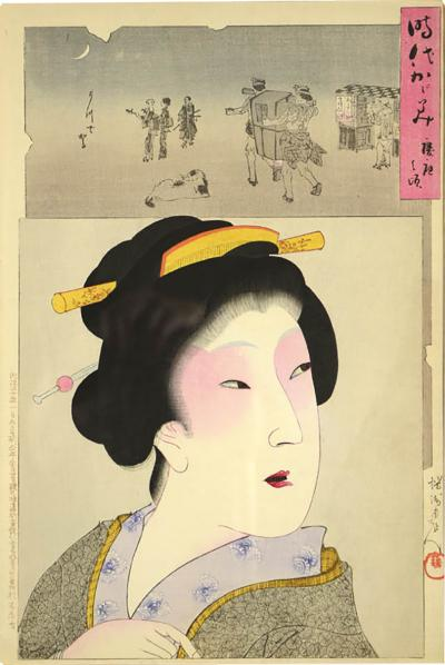 Yoshu Chikanobu A Set of Four Bust Portraits of Beauties Jidai Kagami Mirror of the Ages
