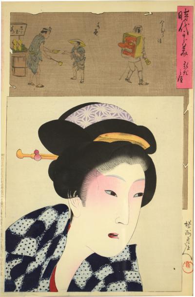 Yoshu Chikanobu A Set of Six Bust Portraits of Beauties Jidai Kagami Mirror of the Ages