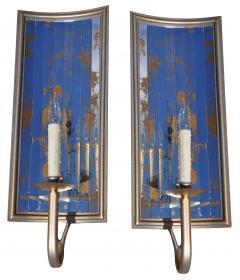 ADG Lighting 5089 Silver Scone with Antique Mirror ADG Lighting - 1361819