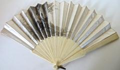 Auguste Lauronce Hand Held 19th Century Fan Signed Aug Lauronce French Circa 1885 - 677469