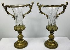 Baccarat Bronze Mounted and Cut Glass Twin Handle Vase or Urn - 1647120