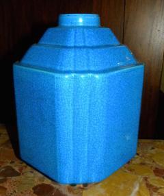 Boch Fr res Keramis Co Art Deco Modernist Vase Shape Boch Freres Catteau - 1482717