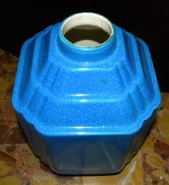 Boch Fr res Keramis Co Art Deco Modernist Vase Shape Boch Freres Catteau - 1482720