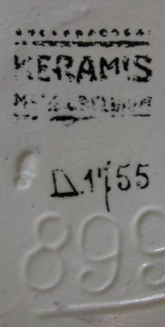 Boch Fr res Keramis Co Keramis Boch Ceramic Vase - 1482774