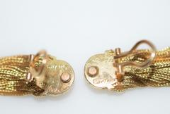 Cartier Cartier 18 K Gold Chain Clip on Earrings - 1124218