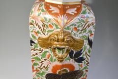 Chamberlain Worcester Chamberlain Worcester Porcelain Imari Large Vase Thumb Finger Design - 1619238