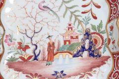 Chamberlain Worcester Chamberlains Worchester Flight Barr and Barr Porcelain Dessert Service - 1925537