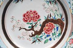 Chinese Porcelain 18th Century Chinese Export Famille Rose Porcelain Large Basin - 1618642