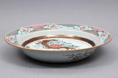 Chinese Porcelain 18th Century Chinese Export Famille Rose Porcelain Large Basin - 1618643