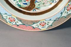 Chinese Porcelain 18th Century Chinese Export Famille Rose Porcelain Large Basin - 1618648