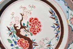 Chinese Porcelain 18th Century Chinese Export Famille Rose Porcelain Large Basin - 1618650