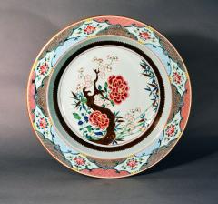 Chinese Porcelain 18th Century Chinese Export Famille Rose Porcelain Large Basin - 1618652