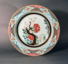 Chinese Porcelain 18th Century Chinese Export Famille Rose Porcelain Large Basin - 1618653