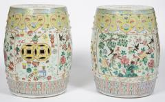 Chinese Porcelain 19th Century Chinese Export Porcelain Garden Seats A Pair - 1847461