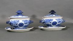 Chinese Porcelain Chinese Export Porcelain Blue Fitzhugh Sauce Tureens Covers Stands - 1618549
