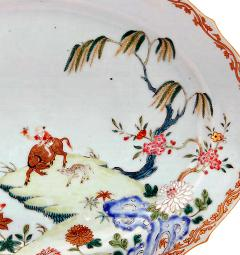 Chinese Porcelain Chinese Export Porcelain Famille Rose Dish with Boy on Water Buffalo - 1618630