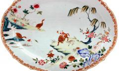 Chinese Porcelain Chinese Export Porcelain Famille Rose Dish with Boy on Water Buffalo - 1618632