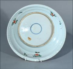Chinese Porcelain Chinese Export Porcelain Famille Verte Gadrooned Edge Dish Kangxi Period - 1618605