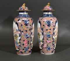 Chinese Porcelain Chinese Export Porcelain Mandarin Vases Covers - 1618544