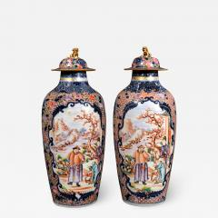 Chinese Porcelain Chinese Export Porcelain Mandarin Vases Covers - 1620643