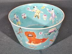 Chinese Porcelain Chinese Porcelain Turquoise Jardiniere of Bowl with Chinese Boys Pekingese Dog - 1618525