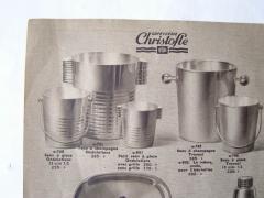 Christofle Christofle Luc Lanel Normandie Art Deco Ondulations Ice bucket - 1370460