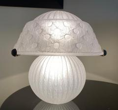 Daum Acid Etched Glass and Wrought Iron Table Lamp - 1181194