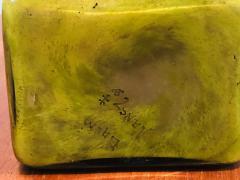 Daum SUPERB DAUM NANCY CAMEO CARVED FOREST VASE - 1059280