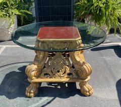 Dessin Fournir Companies Quatrain Regency Giltwood Rococo Center Table - 1622136