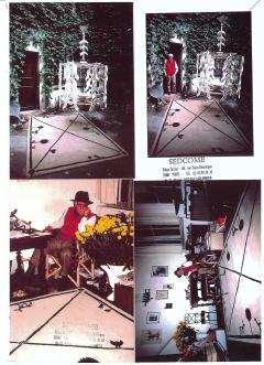 Diego Giacometti Diego Giacometti Carpet Promenade des Amis Signed circa 1984 France - 1103817