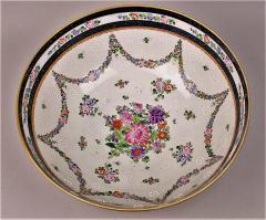 Edme Samson et Cie Samson Porcelain Bowl in the Chinese Export Armorial Taste France Circa 1910 - 2074118