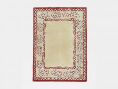 Garouste Bonetti Red beige and light green wool Rug by Garouste and Bonetti 1993 - 1919946