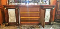 Gillows of Lancaster London Early 19th Century English Chiffonier in the Manner of Gillows - 1709168