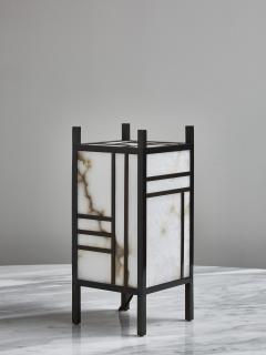 Glustin Luminaires Brass and Alabaster Andon Table Lamp by Glustin Luminaires - 1927765