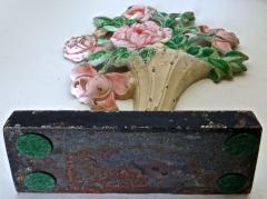Hubley Manufacturing Company Floral Doorstop American Circa 1930s - 679255