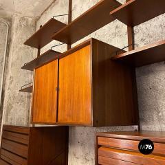 ISA Bergamo I S A Italy Wall teak bookcase by ISA Bergamo 1960s - 2102769