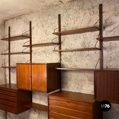 ISA Bergamo I S A Italy Wall teak bookcase by ISA Bergamo 1960s - 2102774