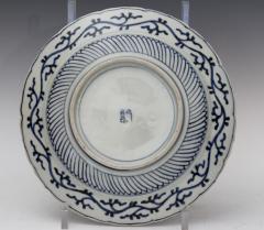 Imari Antique Japanese Imari Blue White Porcelain Foliated Charger Plate - 159654 & Imari - Antique Japanese Imari Blue \u0026 White Porcelain Foliated ...