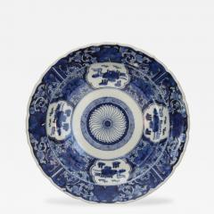 Imari Antique Japanese Imari Blue White Porcelain Foliated Charger Plate - 160466 & Imari - Antique Japanese Imari Blue \u0026 White Porcelain Foliated ...