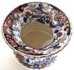 Imari Victorian Porcelain Spittoon Circa 1880 by Imari Japan - 997912