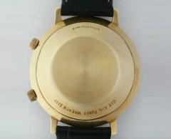 Jaeger LeCoultre Jaeger LeCoultre Memovox Date World Time Rarre Mint Black Dial - 518886