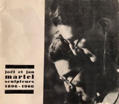 Jan Joel Martel Jan and Joel Martel LAccordioniste The Accordion Player Sculpture Art Deco - 1386873